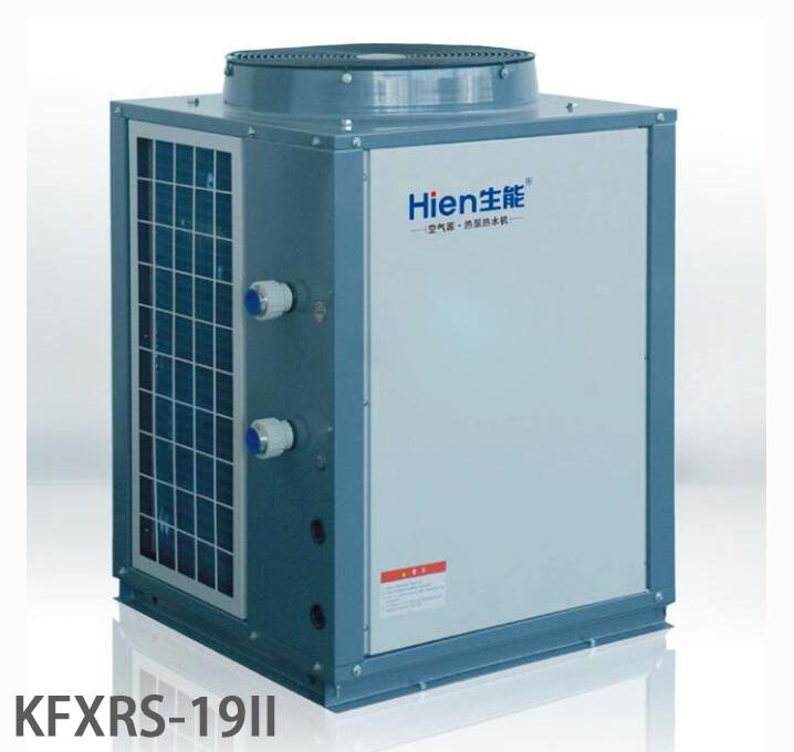 生能空气能热泵热水器_KFXRS-19II