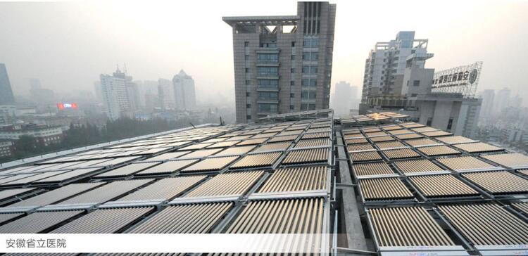 20吨太阳能热水系统