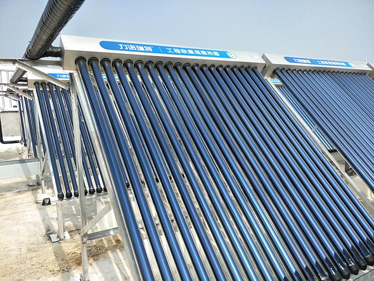 员工宿舍楼太阳能