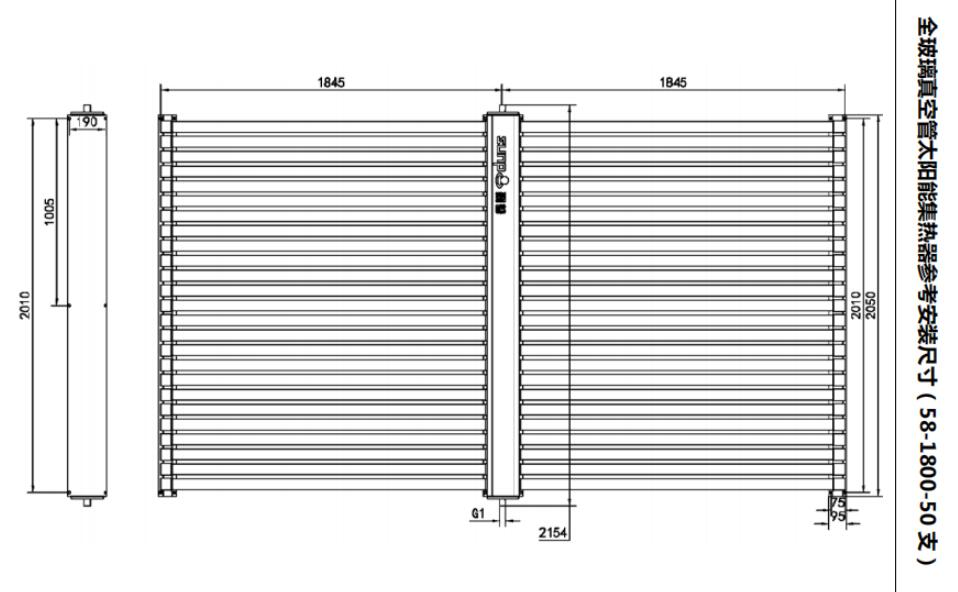 太阳能集热器尺寸