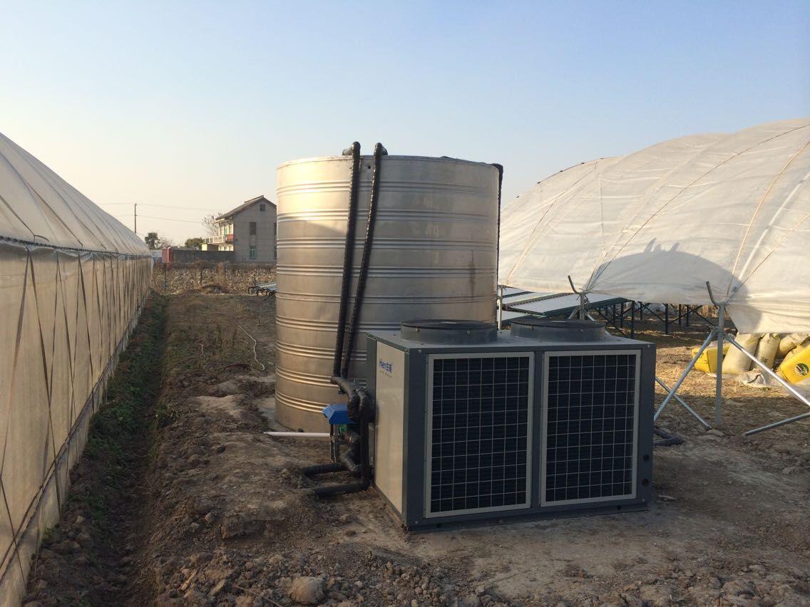 空气源热泵集中供暖方案
