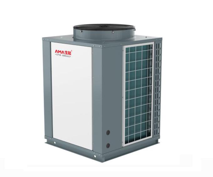 生能空气源热泵热水器kfxrs-19ii