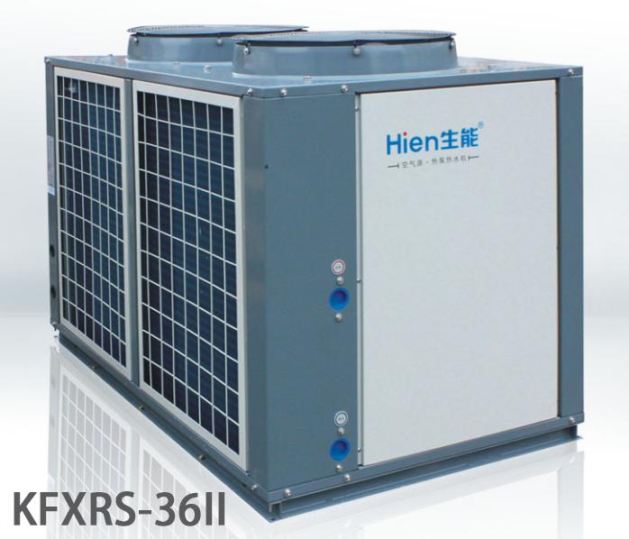 空气能热水器-生能空气能KFXRS-36II